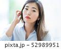 ビジネスウーマン キャリアウーマン 女性の写真 52989951