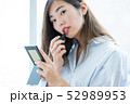 女性 アジア人 女子の写真 52989953