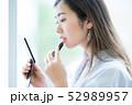 女性 化粧 メイクの写真 52989957
