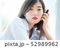 女性 アジア人 女子の写真 52989962