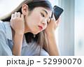ビジネスウーマン キャリアウーマン 女性の写真 52990070