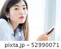 ビジネスウーマン キャリアウーマン スマートフォンの写真 52990071