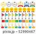 王冠 旗 月桂樹のイラスト 52990467