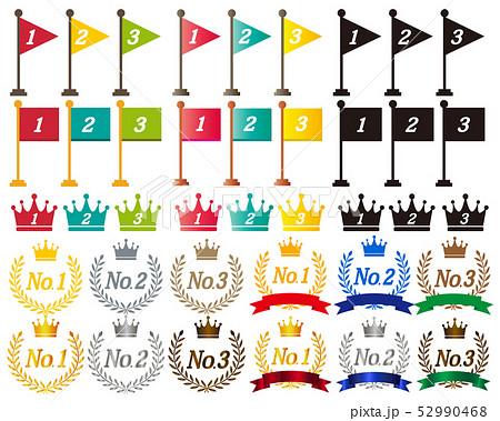 王冠 数字 月桂樹 ランキング 旗 フラグ メダル リボン 52990468