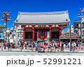 東京 浅草 雷門前の風景 52991221