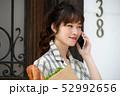 女性 ショッピング ライフスタイル スマホ 52992656