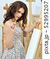 画伯 芸術家 アーティストの写真 52995207
