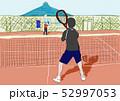 テニスの練習 52997053
