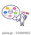 53000902