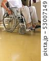 Senior male patient sitting in wheelchair 53007149