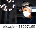 Mature female surgeon operating in operation theater 53007165