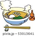 ベクター 料理 和食のイラスト 53013641