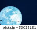buck moon planet back silhouette birds on power 53025181
