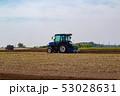 トラクター 53028631