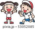 体操服の子供 53052085