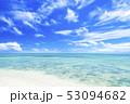【ハワイ】天国の海 サンドバー  53094682