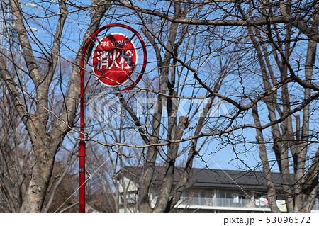 消火栓設備 53096572
