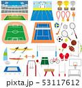 オリンピック競技 53117612