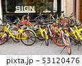 中国のシェアサイクル 53120476