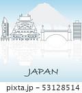 Japanese architecture Mount Fuji. 53128514