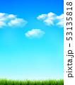 雲 草原 芝生のイラスト 53135818