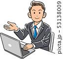 ビジネスマン パソコン ノートパソコンのイラスト 53138009
