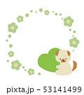 花のフレームとハートを抱っこしている犬 53141499