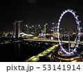 シンガポール夜景 ドローン空撮1 53141914