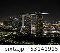シンガポール夜景 ドローン空撮2 53141915