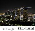シンガポール夜景 ドローン空撮3 53141916