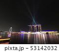 シンガポール 夜景6 53142032