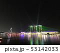 シンガポール 夜景7 53142033