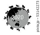 干支と地球 53142273