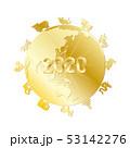 干支と地球 53142276