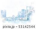 レインボーブリッジと高層マンション 水彩画風 53142544