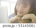 女性 若い女性 アジア人の写真 53143081