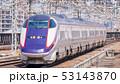 山形新幹線 つばさ 53143870