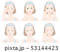 女性 美容 スキンケアのイラスト 53144423