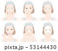 スキンケアをしている女性のイラスト 53144430
