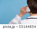 医療 スマホ スマートフォンの写真 53144654