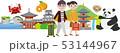 神奈川 観光 53144967