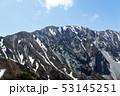 大山 53145251
