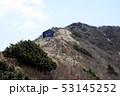 大山 53145252
