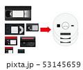 記録媒体ダビング 53145659