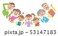 三世代家族 上半身 イラスト 53147183