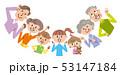 三世代家族 上半身 イラスト 53147184