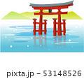 厳島神社の大鳥居 53148526