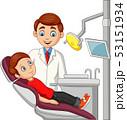 Cartoon little boy in the dentist office 53151934