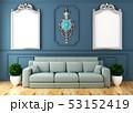 青 青い インテリアのイラスト 53152419