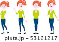 女性 全身 立ちポーズセット 53161217